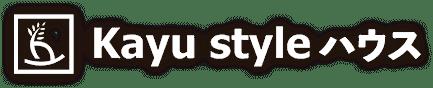 Kayu styleハウスロゴ